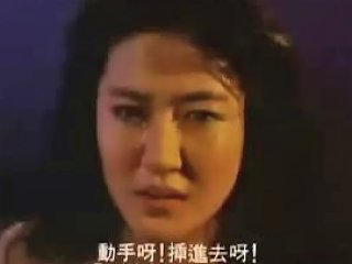 XHamster Porno - Hong Kong Old Movie 12 Free Asian Porn Video Ed Xhamster
